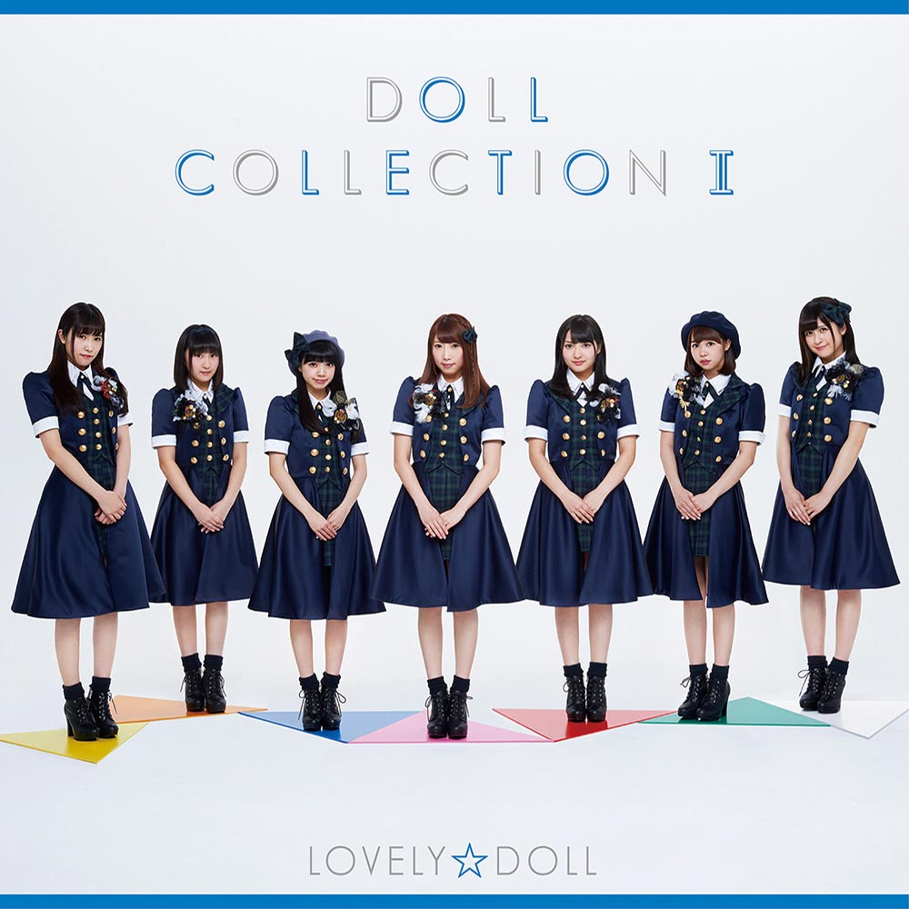 DOLL COLLECTION Ⅱ